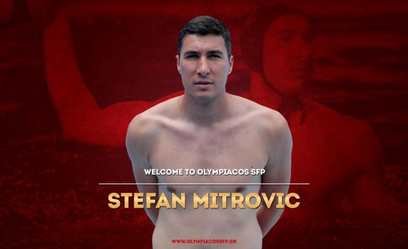 «Βόμβα» Νο. 1: Στον Ολυμπιακό ο Μίτροβιτς!