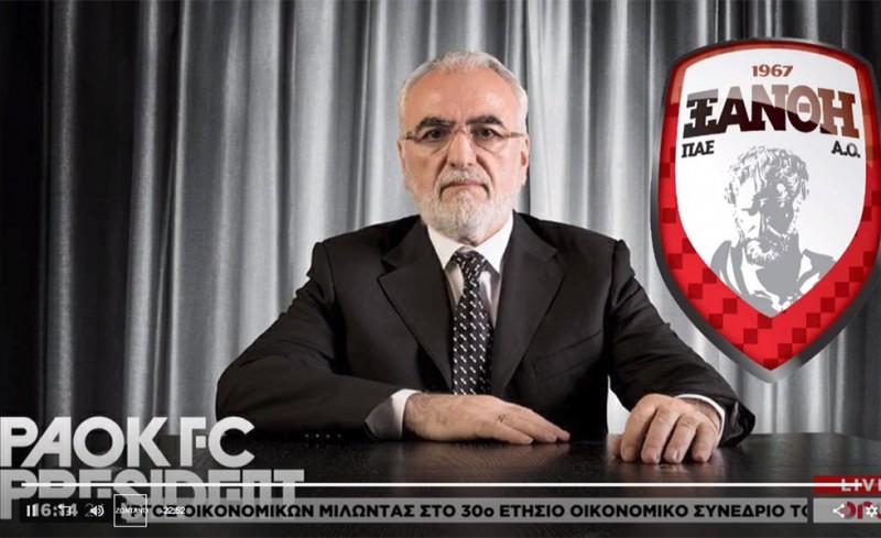 ΣΟΚ στο ελληνικό ποδόσφαιρο: Για πρώτη φορά αποδεικνύεται πως μία ομάδα είναι θυγατρική!