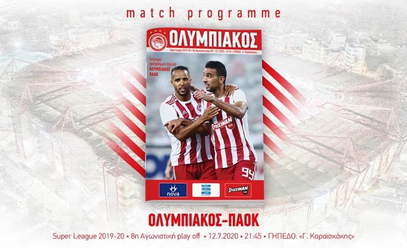 Το match programme με τον ΠΑΟΚ! (photos)