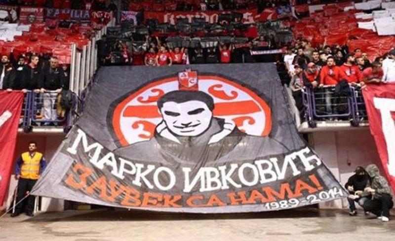 Η Θύρα 7 για Ίβκοβιτς (photo)