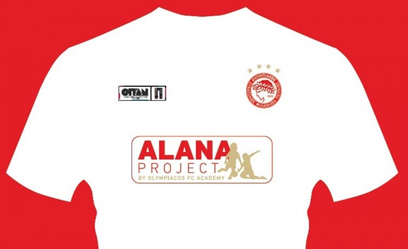 «Alana Project» από Ακαδημία και Σχολές