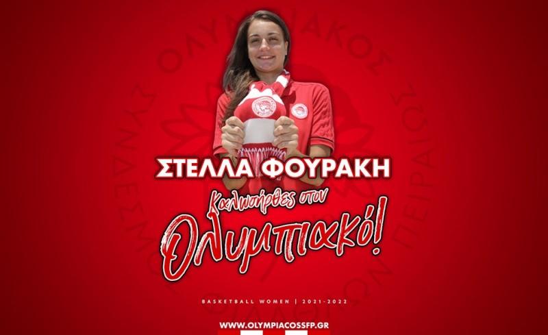 Επέστρεψε στον Ολυμπιακό η Φουράκη! (photo)