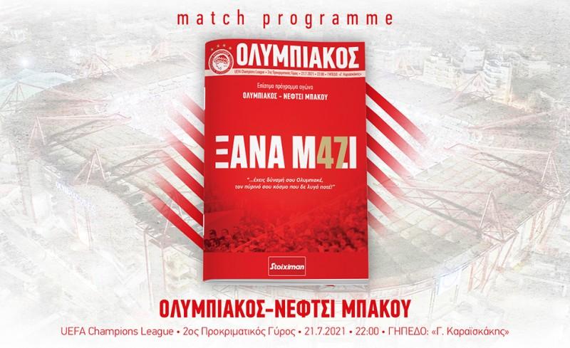 Το match programme για Νέφτσι (photos)